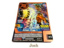 Animal Kaiser Evolution Evo Version Ver 1 Bronze Card (M083E: Alien Egg I)