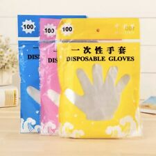 Disposable Latex Gloves - 100 Pack