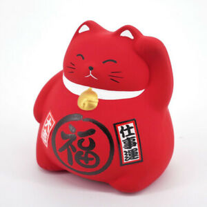 JapanBargain Japanese Ceramic Maneki Neko Lucky Cat Coin Bank Different Color