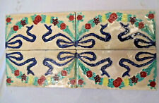 Antique Tile Strip Ceramic Porcelain Wankaner Pottery Flower Design Collecti #2*