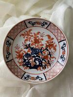"Japanese Imari Red Blue White Ceramic Bowl 7.5"""