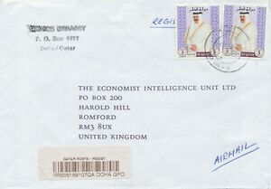 QATAR 1995 Sheikh Hamad ibn Khalifa ath-Thani 5 R purple blue (2 x), R-Airmail