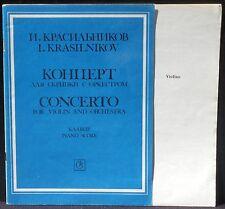 Partition / Score Krasilnikov Concerto violin 1988 EX
