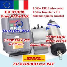 【IT】1.5KW Air Cooled Spindle Motor ER16 +1.5KW 220V VFD Inverter+80mm Clamp CNC