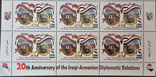 Iraq New MNH Stamp 20th Anniv Iraqi Armenia Diplomatic Joint Issue Blk-6