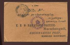 MALAYA 1917 WW1 TIGER 4c...PORT DICKSON...CENSOR MADRAS INDIA...KOONNAKUDI