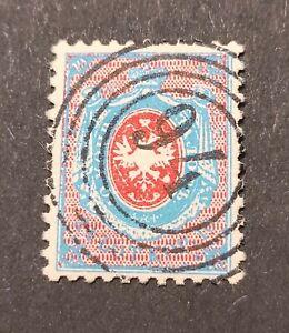 """Kingdom of Poland 1860 fi.1 used cancelled 94 """"Kaliszany"""""""
