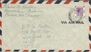 Hong Kong CHINA SG#158a(single frank)2/JU/50 Airmail to USA