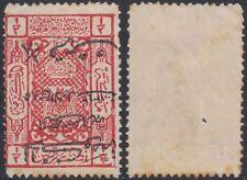 1925 Saudi Arabia HEJAZ no gum Mi.96a, SC#L142, SG#172a INVERTED ovpt. [sr3513]
