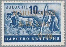 Mazedonien Mi.Nr. 3 F Goldaufdruck postfrisch, Fotobefund Brunel VP