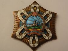 AUTHENTIC MONGOLIAN ORDER MEDAL OF POLAR STAR