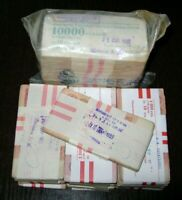 Russia USSR 10 roubles 1961/91 - 100 notes sealed bank package