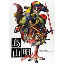 Artbook Akira Toriyama The World Special Illustrations (Dragon Ball, Dr Slump)