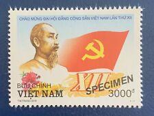 Vietnam 2016 12th Communist Party Congress Stamp Vn #1065 Mint Mnh Specimen