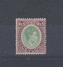 Ceylon 1938 5r MH