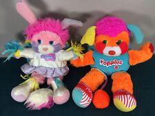 Vintage 80s Mattel Popples Cheerleader Basketball Puffball Popple Plush Toy