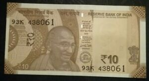 INDIA 10 Rupees Banknote 2018