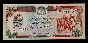 AFGHANISTAN  500 AFGHANIS  ( 1990 ) PICK # 60b UNC.