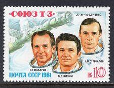 5051 - Russia 1981 - Space Conquest - Soyuz T-3 - Mnh Set