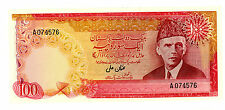 Pakistan … P-31 … 100 Rupees … ND(1976-84) … *UNC*
