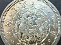 Korea 1906 20 Chon Silver Coin.< High Grade. Very Rare !!! > 大韓  光武十年 二十錢 ⭐⭐⭐