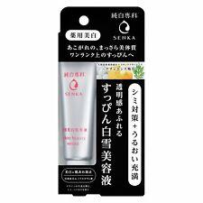 Shiseido Pure White Senka Snow White Beauty Serum 35g From Japan