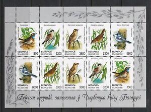 Belarus Souvenir Sheet #247a, topical, Birds, 1998, MH, XF, 1 light hinge mark