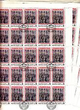 CCCP 10 Feuilles Sheets 25 TP/ stamps  1988 journée victoire 9 mai URSS