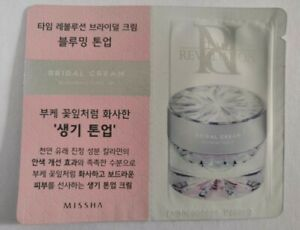 14 x Missha Time Revolution Bridal Cream Blooming Touch Up Sachets