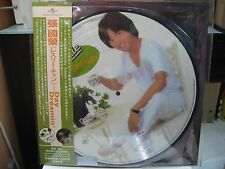 張國榮 Leslie Cheung Day dreaming 彩圖黑膠唱片 Picture LP (Sealed,Made in EU, No. 122)