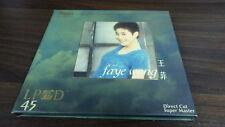 王菲 Faye Wong  (LPCD 45) CD 2007'