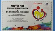 Postcard World Youth Stamp Exhibition WYSE Malaysia MINT 2014