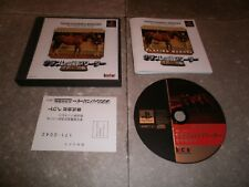 JEU PLAYSTATION 1 JAP (PS1): THOROUGHBRED BREEDER The Conquest of the World -TBE