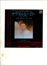 """GARY NUMAN We Are Glass JAPAN 7"""" w/PS NEW WAVE"""