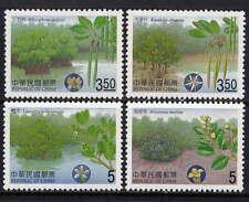 CHINA TAIWAN Sc#3603-6 2005 Mangrove Trees MNH