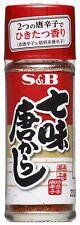 S&B Shichimi Togarashi 15 g Sevenspice chili pepper Japanese Spice Japan Import