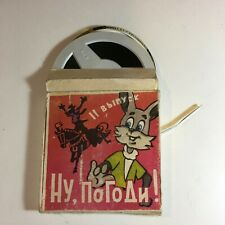 VINTAGE 8 mm FILM silent home movie Russian cartoon 197, Nu, pogodi! Episode #11