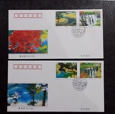 China 1998-6 Jiuzhaigou 九寨沟 , FDC B