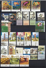 ISRAEL 2004 Complete Year Set With Tabs  38V + 1 S/S  MNH