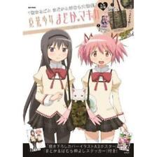 Puella Magi Madoka Magica LOVE! Madoka & Homura ver. art book