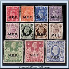 1943-47 Occupazione Colonie M.E.F. Serie completa n 6/16 MEF Nuovi Integri ** []