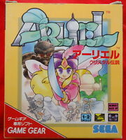 Arliel / Crystal Warrior Densetsu - boxed - SEGA Game Gear GG - Japan Fassung