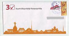 2017 Yerevan City Council Elections Agitation Stationery Cover Armenia
