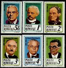 1984 Medicine,Doctors,Dr.Davilla,Gh.Lupu,Danielopolu,Petru Groza,Romania,4108,NH