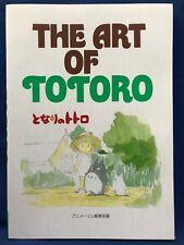 The Art Of My Neighbor Totoro Book Hayao Miyazaki Studio Ghibli Japan Anime
