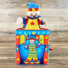 Schylling's Silly Circus Jack-In-The-Box Court Jester Toy