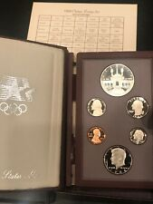 1984 Prestige US Mint Silver Proof set