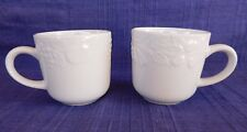 Gibson Fruit Cup Lot of Two 2 Embossed Fruit - Grape