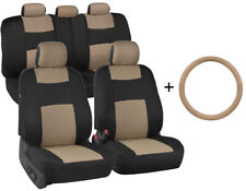 Car Seat Covers Front/Rear + Leather Steering Wheel Cover Universal Tan Beige