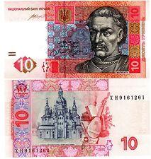 Ukraine Billet 10 HRYVNIA 2015 ( 2016 )  P119   Hontareva / EGLISE NEUF UNC
